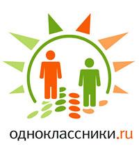 Простое внедрение кнопки «Класс!» от социальной сети Одноклассники