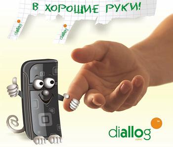 Крупный польский оператор заинтересовался Diallog
