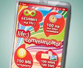 Украинский life:) предлагает блоггерам бесплатно потестировать тариф «life:) communicator»