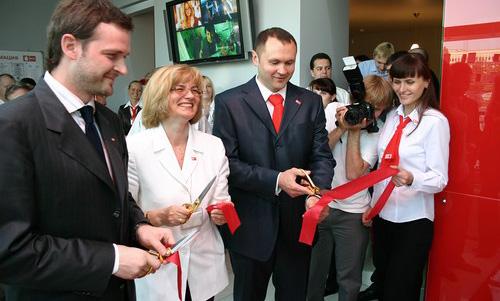 В Минске открыт новый офис МТС