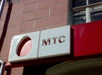 МТС открывает пятый новый офис за месяц