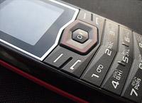 Просто Samsung (фото и обзор Samsung GT-E1081T за 25 000 рублей)
