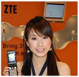 МТС начал продажи ZTE с возвратом денег на счет