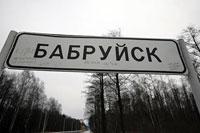 HSPA+ от velcom запущен в Бобруйске
