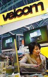 На ТИБО-2010 velcom представит ряд услуг на базе 3G