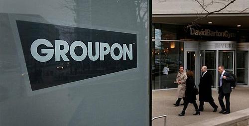 Deutsche Telekom вскоре запустит совместные проекты с Groupon