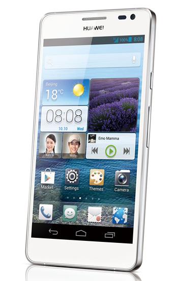 В Huawei появился новый флагманский «гуглофон»