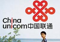 China Unicom хочеть потеснить Android и iOS собственной разработкой