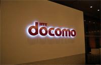Оператор DoCoMo проведёт тесты «настоящей» сети 4G