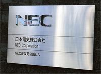 NTT DoCoMo готов к продажам cамого тонкого в мире смартфона