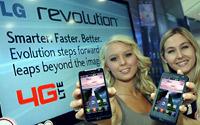 В сети Verizon (США) совершен первый в мире голосовой вызов в коммерческой сети LTE