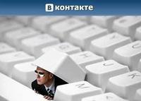 «ВКонтакте» рекомендует привязывать аккаунты к номеру мобильного телефона
