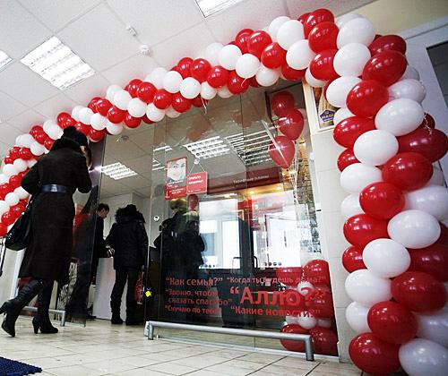 МТС открыл 60-й собственный центр в стране