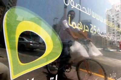 Арабская компания Etisalat решила покинуть индийский рынок связи