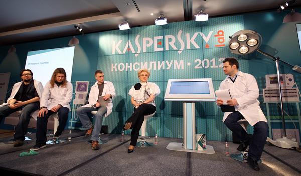 На выставке MWC'2012 «Лаборатория Касперского» представит новые продукты