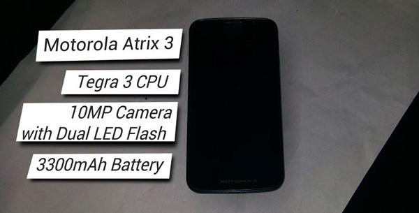 Motorola может представить в Барселоне четырехъядерный Atrix