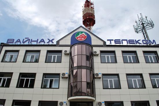 В Чечне начнет работу собственный GSM-оператор