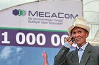 В Киргизии будет создана следственная группа по вопросу MegaСom