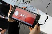 МТС (Россия) упростит мобильный интернет-серфинг