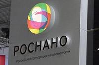 В Томской области будет запущено производство базовых станций LTE (4G)