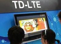 Alcatel-Lucent развернет в Китае крупнейшую в мире опытную сеть TD-LTE