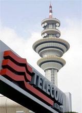 Крупнейший мобильный оператор Италии готовится к LTE