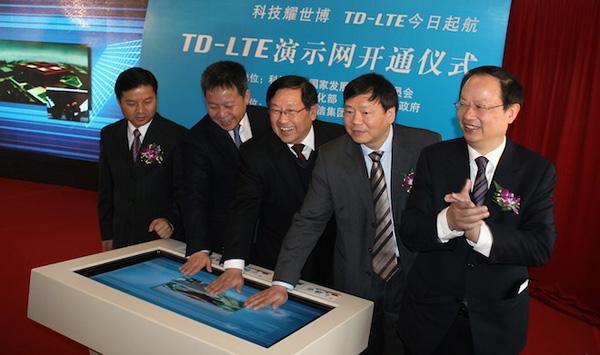 Внедрение LTE-сетей в Китае откладывается на пару лет