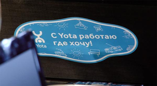 Yota объявила даты запуска сетей LTE в Краснодаре и Сочи