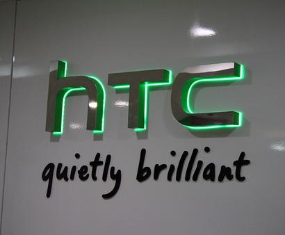 HTC сменит пассивность на агрессивность