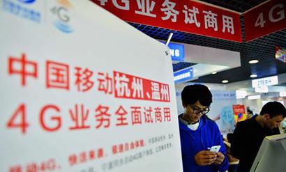Китай стремится к 4G