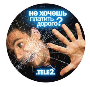 Tele2 добрался до Москвы