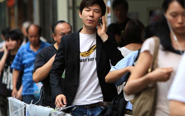 Китайский миллиард абонентов получил официальное подтверждение