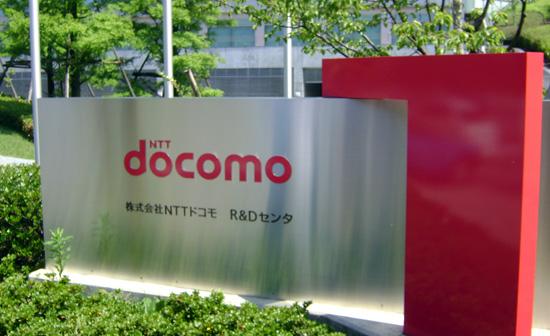 В Японии провалился проект по созданию конкурента Qualcomm