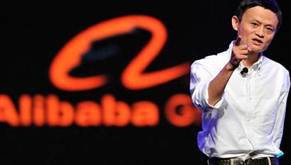 Alibaba намерена задвинуть Android на вторые роли
