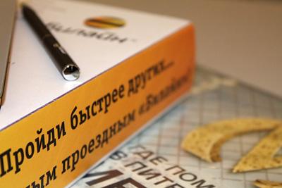 Билайн ввел NFC-оплату проезда в метро Санкт-Петербурга