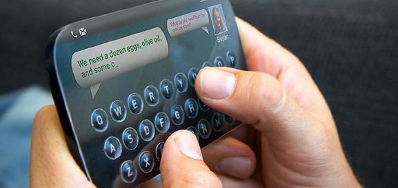 Виртуальные кнопки скоро можно будет потрогать