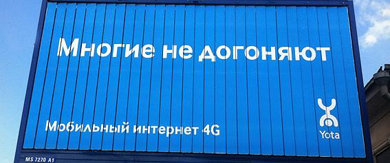 Беларусь осталась без LTE