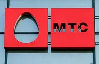 В линейке брендированных телефонов МТС (Россия) появилась новая модель