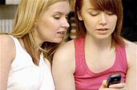 Билайн будет приплачивать за получение рекламных SMS