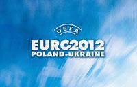 «Укртелеком» станет главным телекоммуникационным партнером на ЕВРО-2010 от Украины