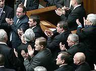 Госдума России легализовала