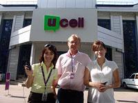 UCell запаустил благотворительную акцию в помощь беженцам из Киргизии