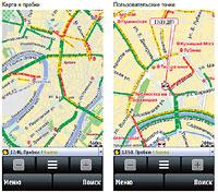 Абоненты «Мегафон» получили бесплатный доступ к Яндекс.Картам