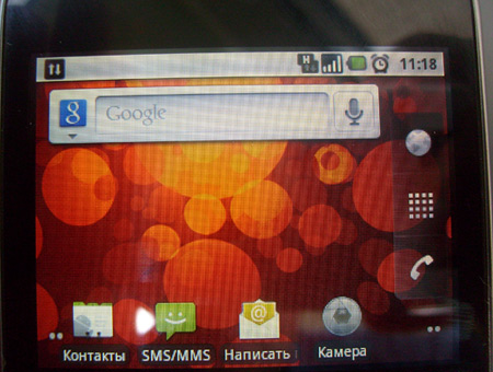 Androidистый Huawei 8350