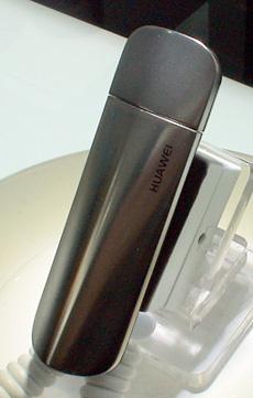velcom начал продажи самого быстрого и дорогого модема