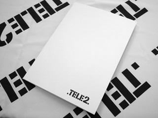 Tele2 прогнали из Подмосковья
