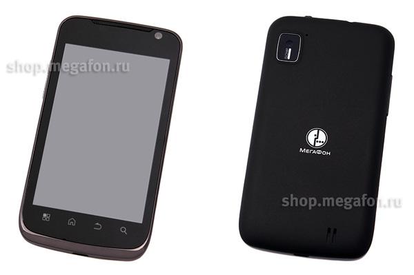 МегаФон брендировал первый смартфон на две SIM-карты