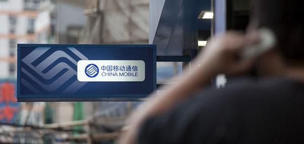 Китаянка случайно пополнила лицевой счет на 107 000 долларов