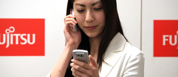 Fujitsu, NTT DoCoMo и NEC создали СП по разработке мобильных чипов