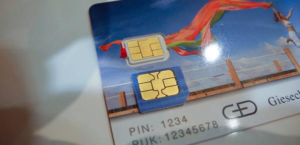 Операторы затариваются Nano-SIM в ожидании iPhone 5